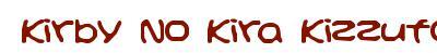 Police d'ecriture ttf Kirby No Kira Kizzufont