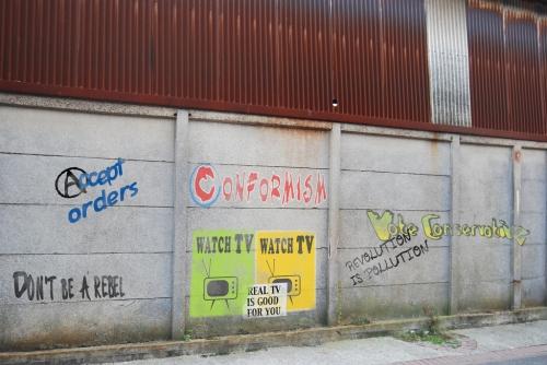 Photo Street art nightmare N°1 Ville