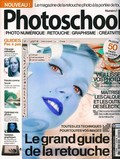 Magazine photoshop Photoschool